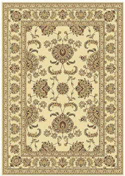 Silk Persian Rugs Traditional Rugs 5×7 Ivory Rug Cream Rugs for Bedroom Large 5×8 Rugs ...