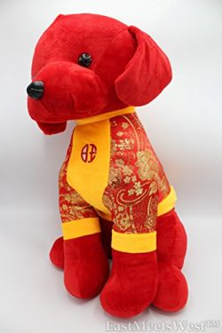19″ Chinese Feng Shui Decoration Dog Zodiac Year of Dog Silk Emdroidered Dress Prosperity  ...