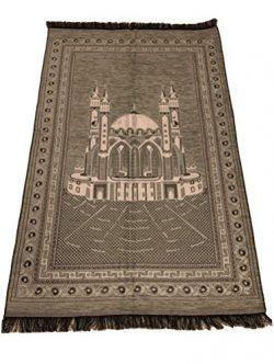 Islamic Goblen Silk Brocades Special Kabe Mosque Design Silk Islamic Prayer Rug Janamaz Sajjadah ...