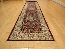 Silk Persian Style Area Rug Long Hallway and Stair Runner Area Rugs Carpet 2×12 Hallway Run ...