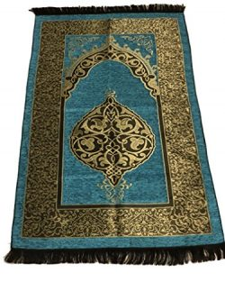 Luxury Islamic Prayer Rug Turkish Ottoman Stamp Sajadah Thin Prayer Rug Muslim Gift Eid Ramadan  ...
