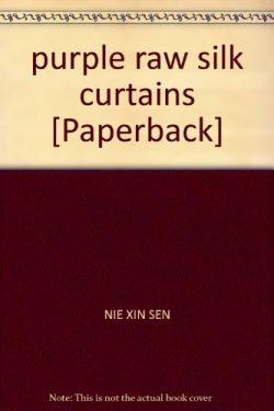 purple raw silk curtains [Paperback]