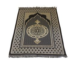 Best Islamic Prayer Rug Silk Star Ottoman Pattern Janamaz Sajjadah Muslim Namaz Seccade Turkish  ...