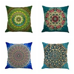 Set of 4 Retro Floral Mandala Compass Medallion Bohemian Boho Style Summer Decor Cushion Case De ...