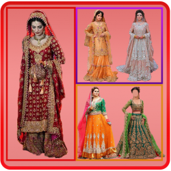 Bridal Dress Design 2018:Bridal Jora