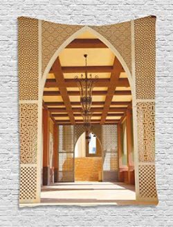 Ambesonne Arabian Decor Collection, Traditional Arabian Architecture in Doha Qatar Middle East O ...