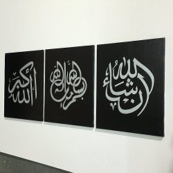 Arabian calligraphy Wall Decor Islam Calligraphy Oil Painting Wall Art 3 Panel Artwork for Livin ...