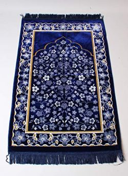 Château Islamic Prayer Mat Turkish Sajadah Design Islamic Prayer Rug – Silk High Qualitiy  ...