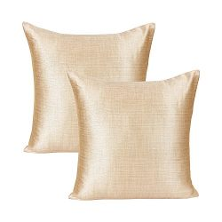 The White Petals Cream Decorative Pillows (Set of 2 Covers, Faux Raw Silk, Cream, 20×20 inches)