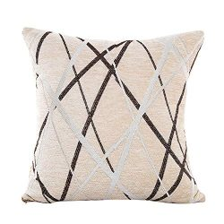 Square Ray Striped Pillow Cover Cushion Case 42x42cm Spandex Waist Cushion Bags Textiles Home Be ...